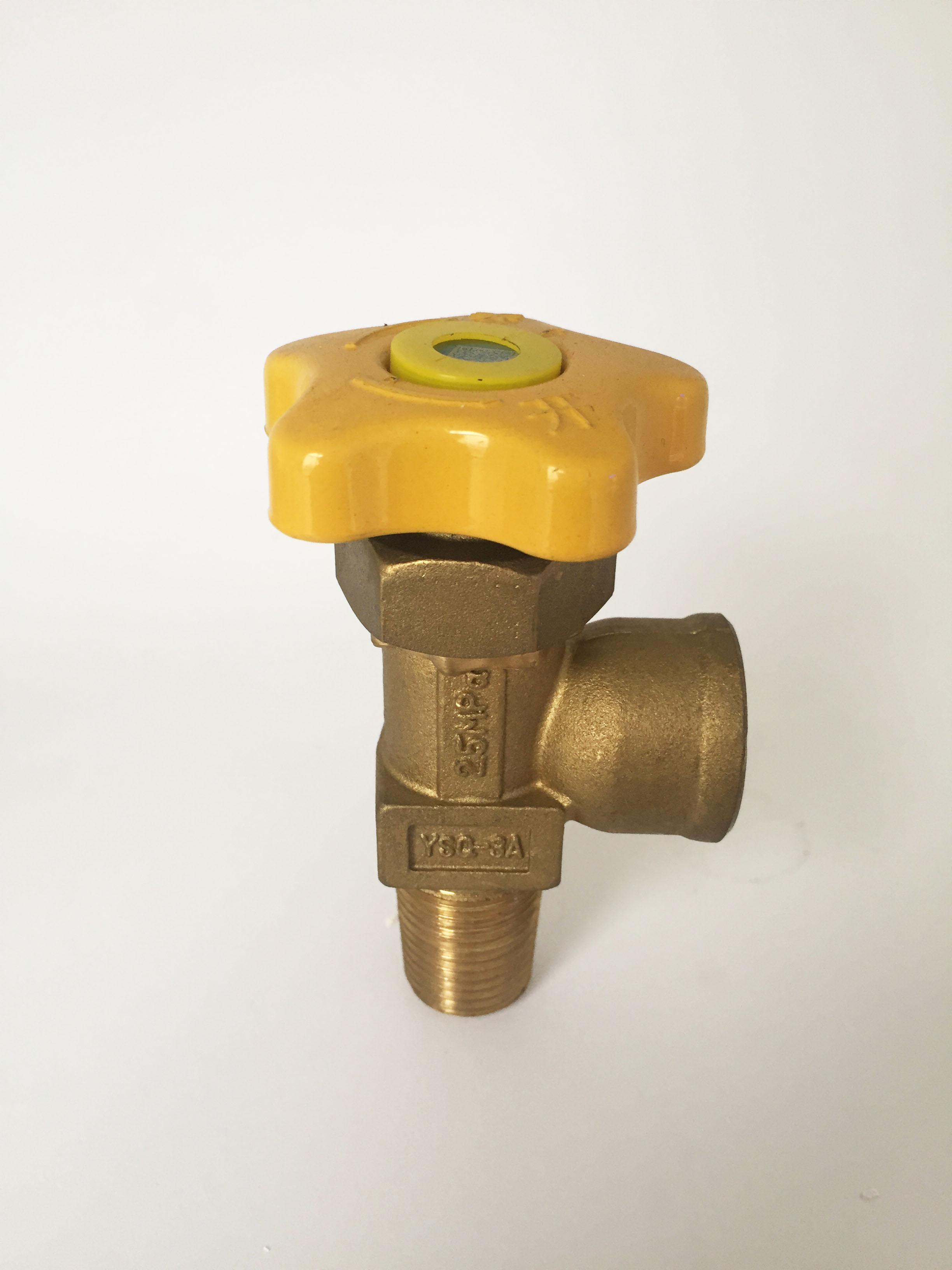 液化气石油瓶阀YSQ-3A