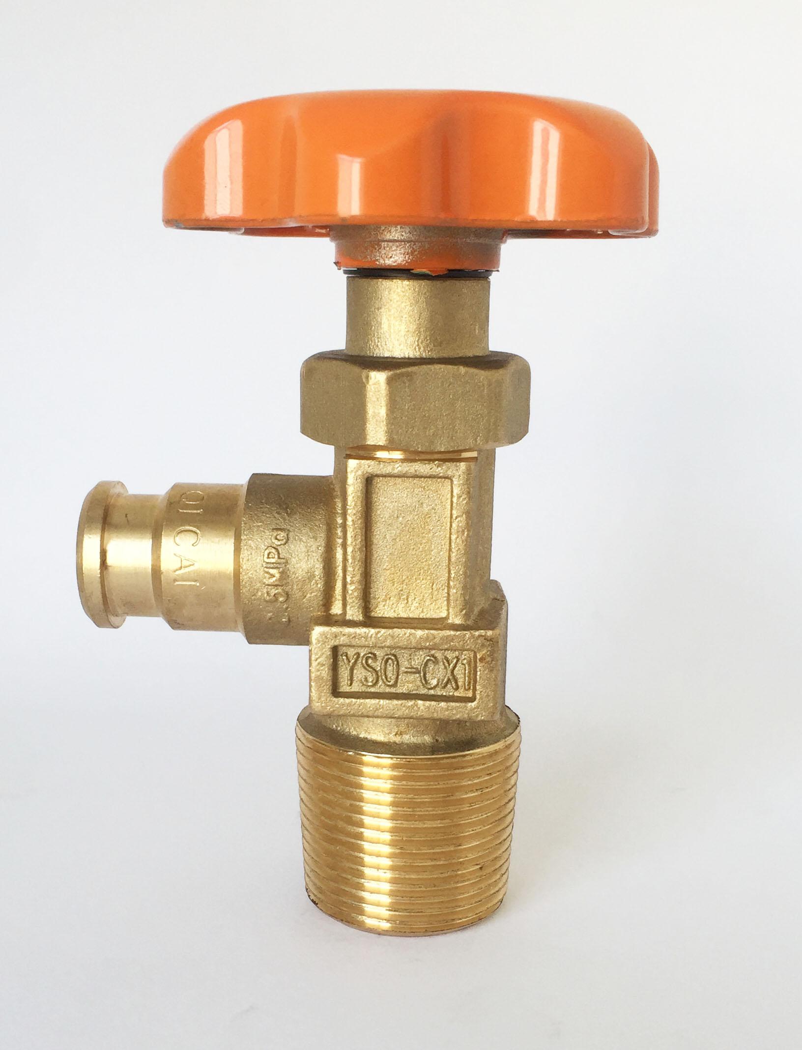 石油液化气瓶阀YSQ-CX1