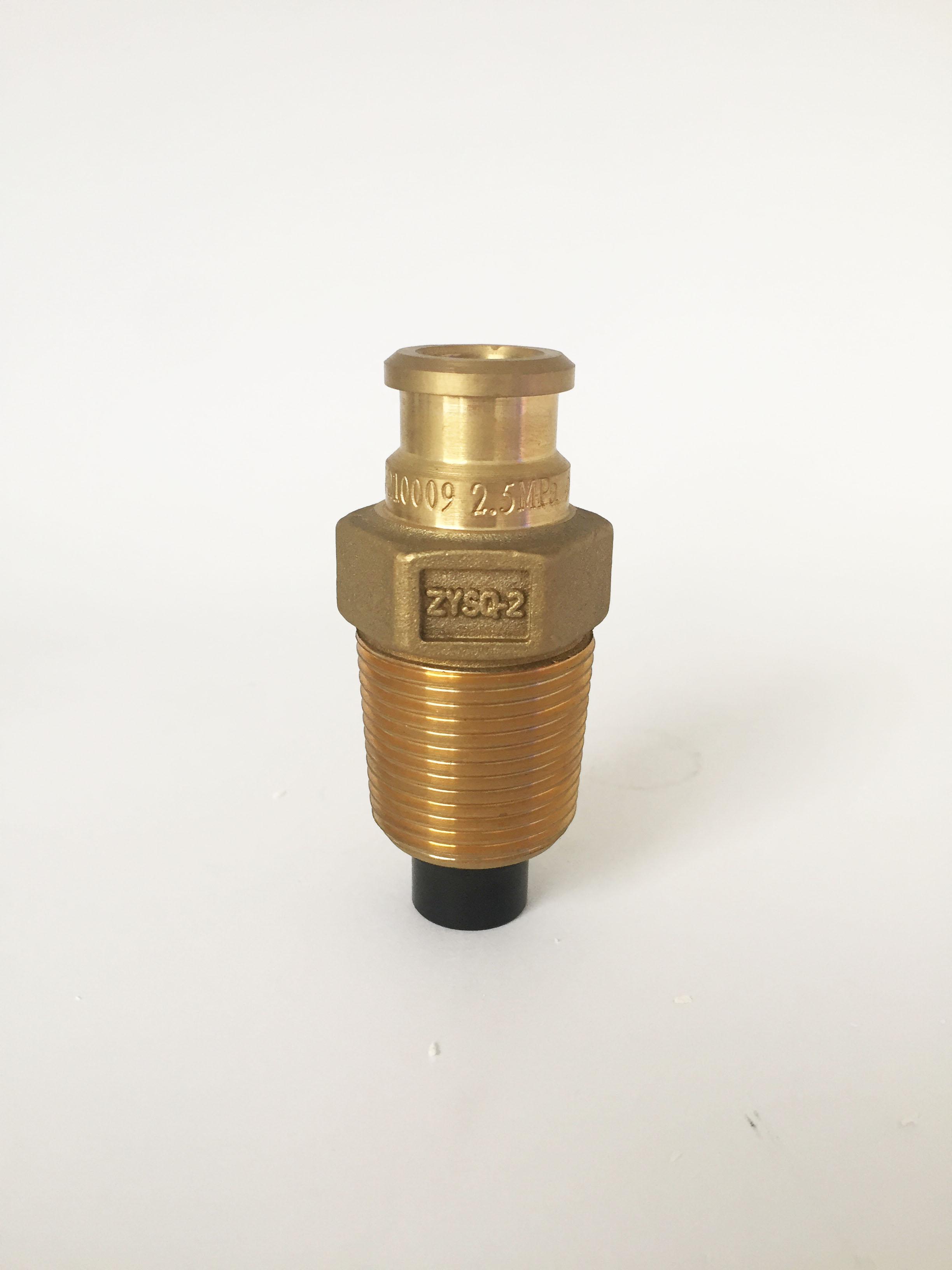 液化气石油自闭式瓶阀ZYSQ-2